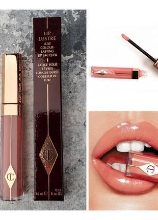 Блеск для губ charlotte tilbury lip lustre lip gloss sweet stiletto