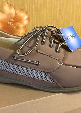Мужские туфли 👞 мокасины