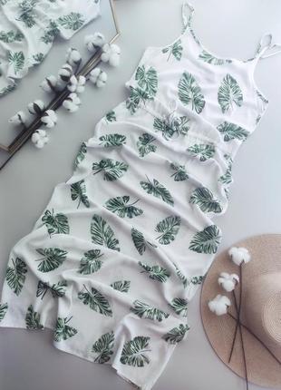 Натуральный, очень красивый макси сарафан