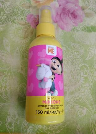 Детская туалетная вода для девочек minions avon