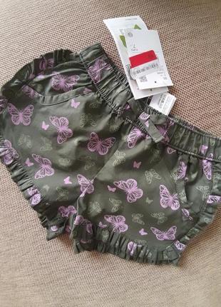 Класні шорти