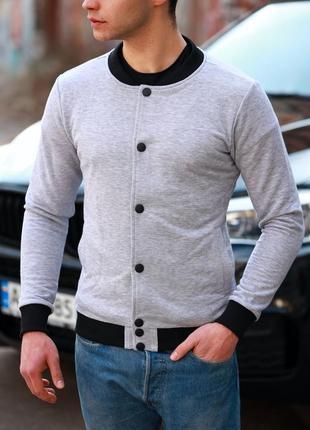Бомбер на пуговицах серый, куртка кофта