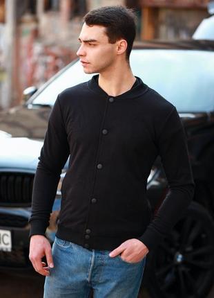 Бомбер на пуговицах чёрный, куртка кофта на лето