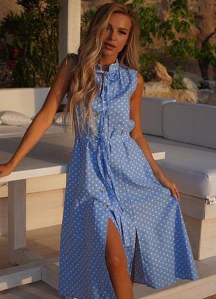 Сарафан,  платье голубой в горох