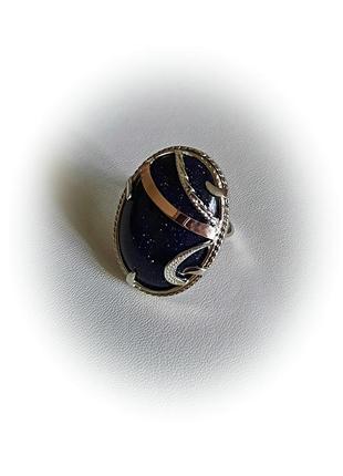 17.5 размер кольцо серебро с золотом авантюрин5 фото