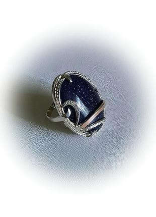 17.5 размер кольцо серебро с золотом авантюрин8 фото