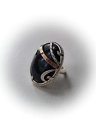 17.5 размер кольцо серебро с золотом авантюрин6 фото