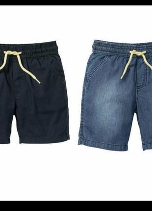 Набір якісних бавовняних шортів для хлопчиків відомого німецького бренду lupilu 2-4 роки