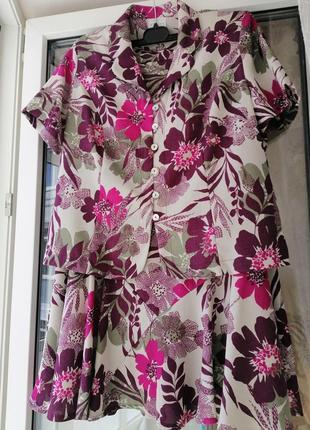 Костюм спідниця та блуза 💜🌸💜розмір виробника 12 в ідеальному стані