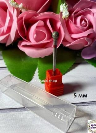 Фреза алмазная шар 5 мм красный