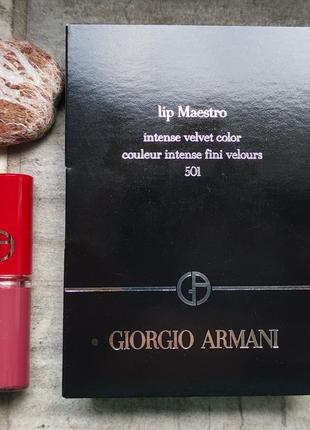 Бархатная помада lip maestro 501 giorgio armani