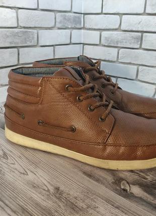 Ботинки easy 1973