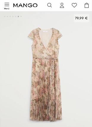 Платье миди mango с цветочным рисунком