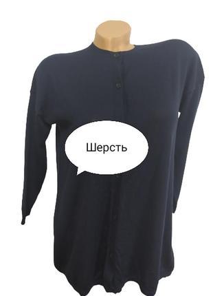Кардиган/ кофта/свитер на пуговицах jil sander