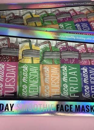 Подарочный набор смузи масок для лица ежедневный уход