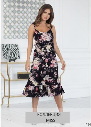 Элегантное шелковое платье, беспл. доставка