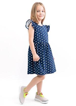 Платье для девочек, темно-синее