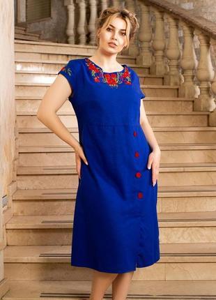 Синее платье лен