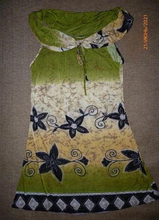 Платье-сарафан 42-44 р.