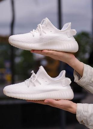 Кросівки adidas yeezy boost 350 triple white кроссовки