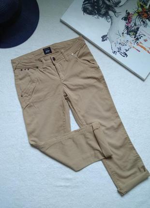 Укороченные бежевые джинсы цвет латте капучино мокко