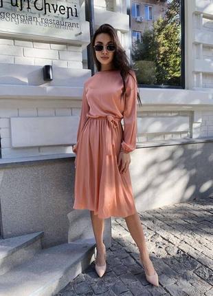 Платье персик оранжевое персиковое миди с поясом