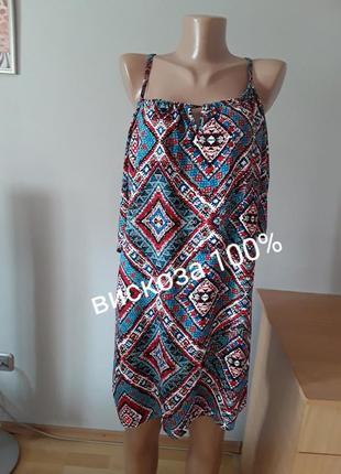 Невесомое яркое новое платье / туника на лямках,с открытыми плечами.
