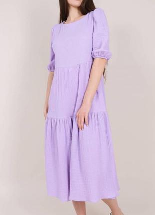 Сиреневое хлопковое свободное миди платье с рукавами-фонариками/буфами хс-л