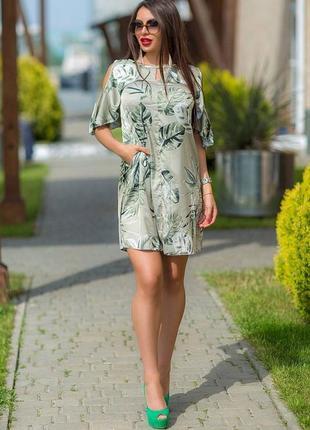 Платье 🌿 софт вискоза, принт листья рукава крылышки, открытые плечи, лёгкое оверсайз свободного кроя