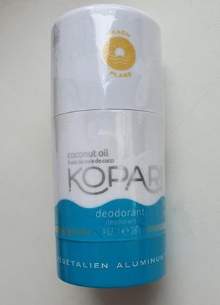 Дезодорант kopari beauty beach deodorant