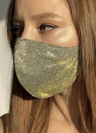 Многоразовая многослойная блестящая маска беж