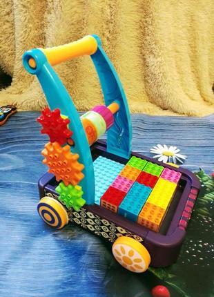Развивающая тележка-ходунки с конструктором