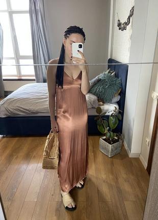 Фантастична сукня міді