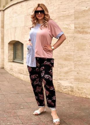 Темные стильные легкие летние штаны ( есть большие размеры )