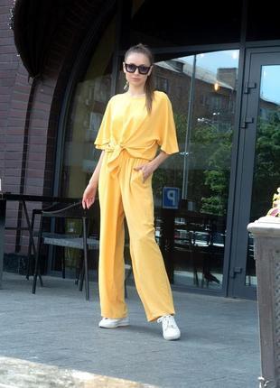Жёлтый летний костюм