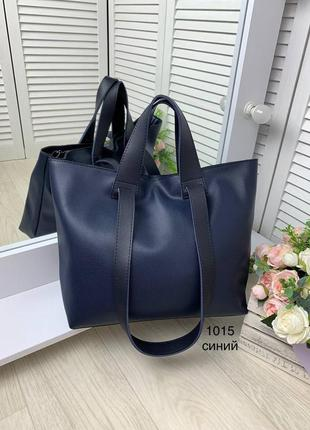 Большая женская сумка шоппер эко кожа