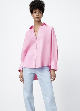 Розовая базовая хлопковая рубашка