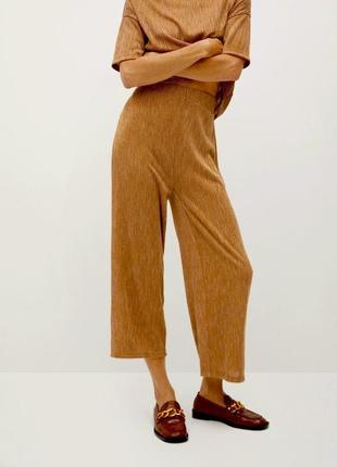 Штаны , кюлоты, брюки , высокая талия