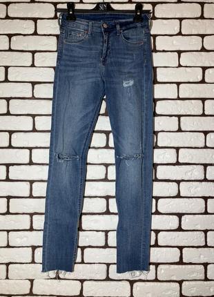 Голубые , скинни джинсы с порванными коленями h&m
