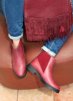 Стильные кожаные ботинки на байке  в наличии р. 36, 37, 40, 41
