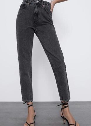 Идеальные серые джинсы коттон mom zara 44 l xl