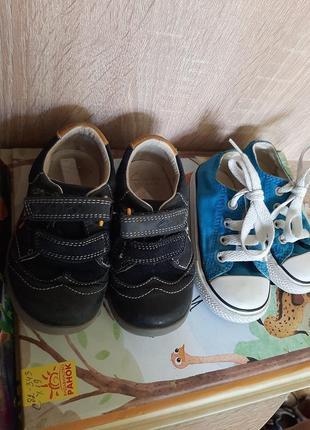 Кеди та кросівочки,  на ніжку 12,5-13,5 см