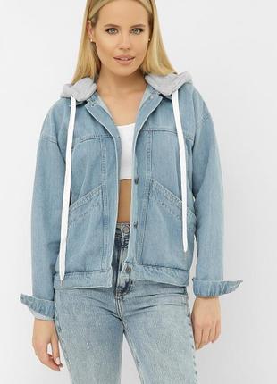 Новинка шикарная джинсовая куртка