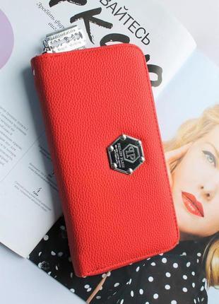 Женский стильный кошелек philipp plein красный