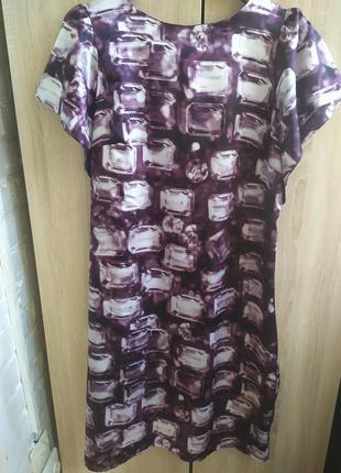 Нарядное летнее платье, р-р 52-54