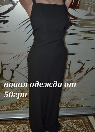 Летний комбез комбинезон ромпер широкие брюки плаццо кюлоты