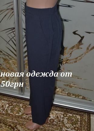 Легкие брюки на резинке с каранами