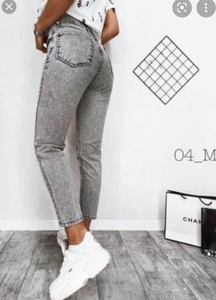 """Светло-серые джинсы скинни """"варенки""""c&a,27-28(m) размер, высокий рост"""