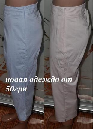 Летние брюки штаны капри бриджи