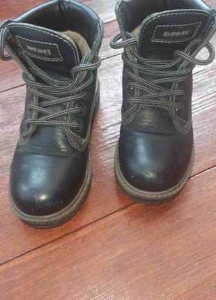 Ботинки на мальчика 31 размера. прлностью кожа